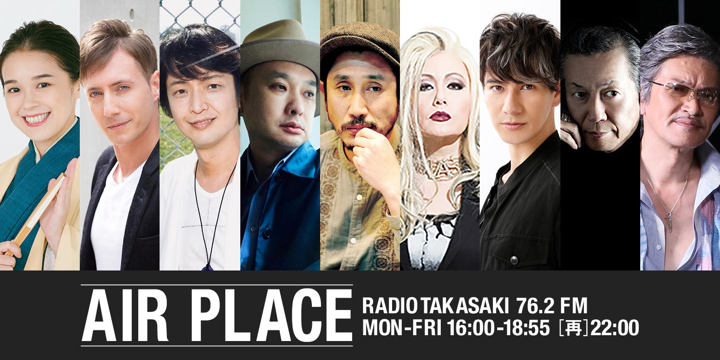 Air Place